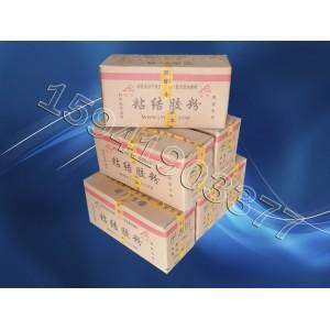 配套专用粘结胶粉(环保型) 粘结胶粉价格 高品质防水材料生产