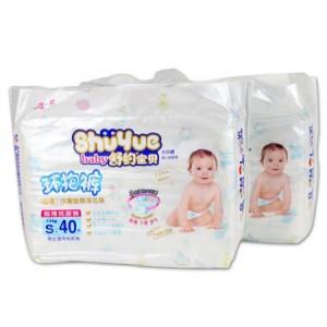 专业生产优惠的宝贝纸尿裤 供应立华公司新款舒约宝贝纸尿裤