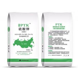 供应陕西优惠的硫酸钾——纯进口硝酸钾批发