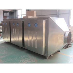天诺除尘设备提供质量良好的UV光解净化设备 高品质UV光解净化设备