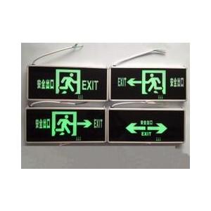 怎样才能买到好的应急指示灯|福州指示灯