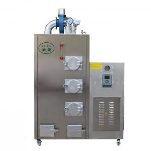 旭恩全自动100KG生物质蒸汽发生器买卖价格