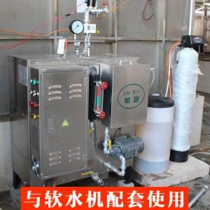 旭恩两用12KW电加热蒸汽发生器供应商