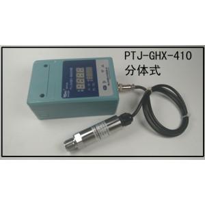 排气管气体自动控制开关微压力传感器