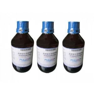 高清洁专用清洗剂  石油醚