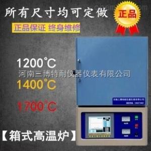 2018新款智能高温箱式炉 批发、采购河南三博