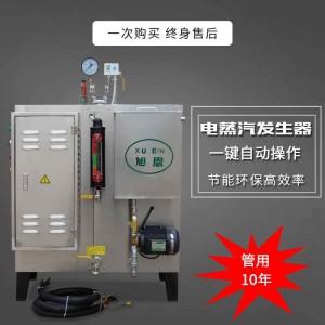 蒸汽发生器锅炉电加热工业商用锅炉全自动