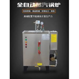 高压72KW电热蒸汽锅炉全自动灭菌罐专用设备蒸汽发生器