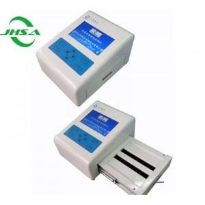 JH-XNC系列 农药残留快速检测仪