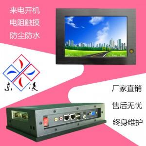 7寸工业平板电脑
