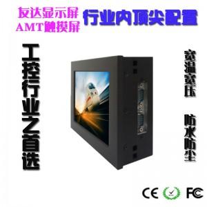 7寸工业平板电脑一体机触摸屏厂家直销