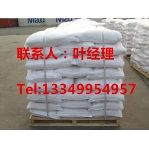 碳酸钠湖北武汉生产厂家