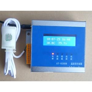 深圳捷创信威 AT-821N 仓库IP网络温湿度探测器报警器