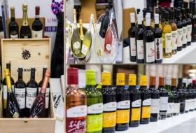 2018第十八届北京国际红酒博览会博览会