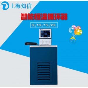 上海知信恒温槽ZX-5A低温恒温槽