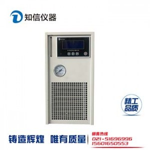 上海知信冷水机 ZX-LSJ-300D(全封闭型)