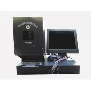 线序颜色检测仪/分色仪-JD-16C