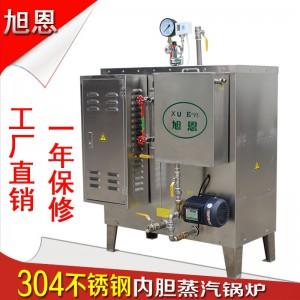 节能环保工业电加热锅炉108kw大功率商用酿酒蒸气发生器