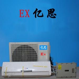 壁挂式防爆空调,供电局防爆空调