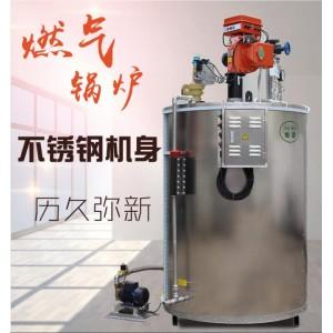 旭恩锅炉专用皮包清洁养护商用蒸汽发生器