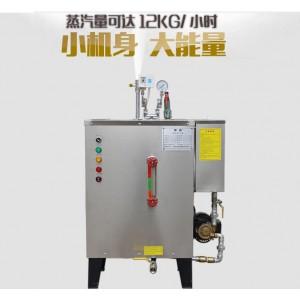 旭恩电蒸汽发生器节能环保蒸汽锅炉