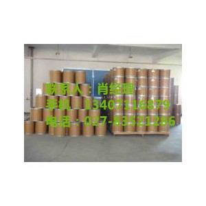 阿司匹林生产厂家