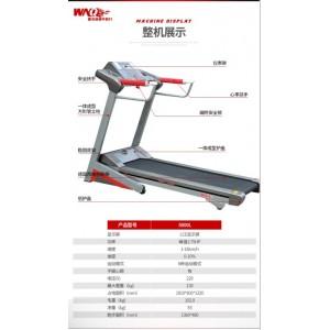 广西热卖的万年青 F1-5000L 家用跑步机供应 跑步机哪家好