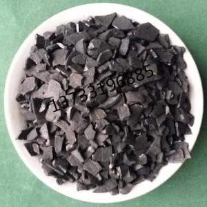 进口果壳活性炭厂家_好用的果壳活性炭批发价格