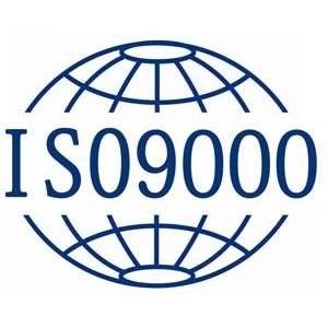 质量体系|ISO三体系认证办理公司推荐