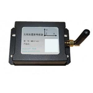 供应MMS-F-A01无线加速度传感器