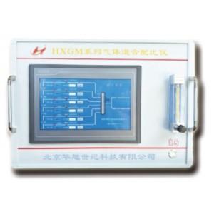 华旭世纪 HXGM系列 气体混合配比仪/混配仪