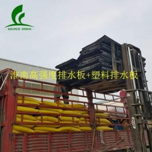 淮南(高强度排水板)塑料排水板重量