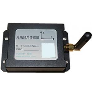 供應MMS-F-Q系列無線傾角傳感器