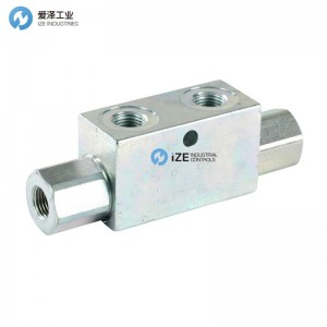MTC液压锁VRDE系列