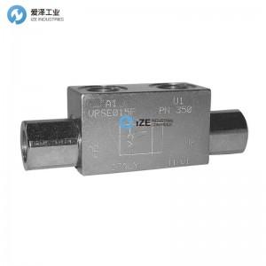 MTC液压锁VRSE系列
