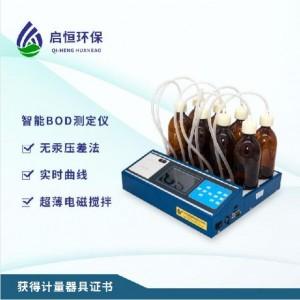 智能型BOD测定分析仪BOD快速测定仪bod5测定仪