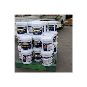 外墙透明防水材料生产厂家-潍坊供应合格的外墙透明防水涂料
