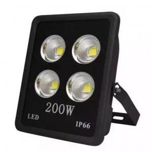 北海LED泛光灯-LED泛光灯哪家比较好