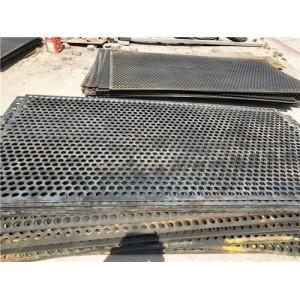 重型冲孔网厂家-性价比高的锰钢板冲孔网在哪可以买到