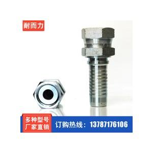 液压胶管接头代理商-诚挚推荐有品质的液压胶管接头
