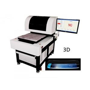 2D玻璃屏和3D玻璃屏厚度平面度测量仪