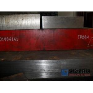 P20模具钢材供应商厂家- 德松模具钢