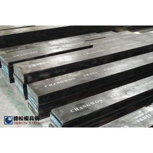 SKD11模具钢材供应商厂家-德松模具钢