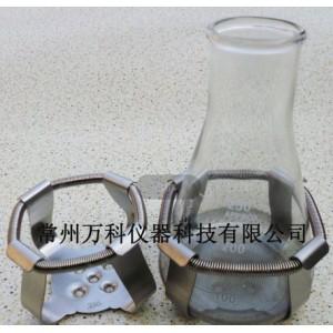 250ml三角烧瓶夹具