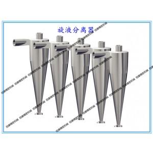 金属微粉浓缩设备|金属微粉浓缩设备厂家