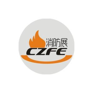 2019中国北京冬季消防应急展博览会与您相约京城