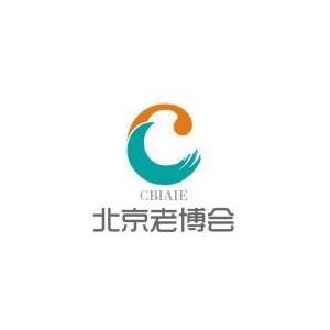 2019北京老博会,北京养老展,老年用品与服务展