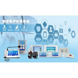 数字医护对讲系统病床分机病房门口机ICU探视呼叫器定制生产