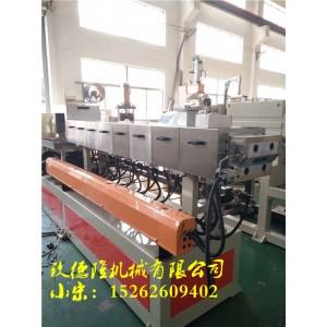 破布造粒设备,化纤回收造粒机,玖德隆机械