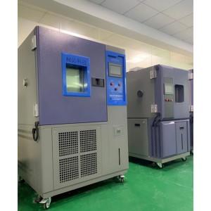 恒温恒湿检测设备多功能恒温恒湿试验箱小的湿热实验设备